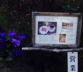 鎌倉15.jpg