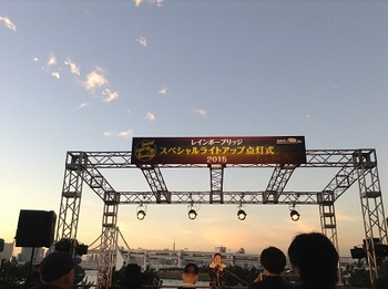daiba12.jpg